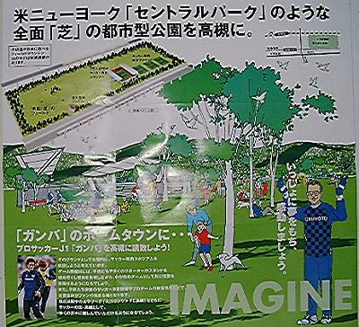 ganbakoyaku.jpg